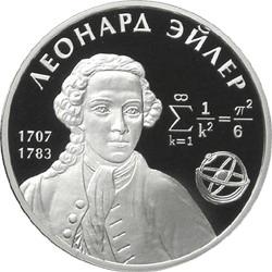 俄罗斯发行杰出人物系列银币―数学家 欧拉 蔡高清图片