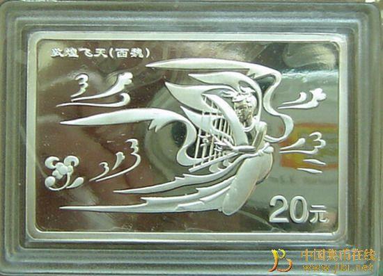 """中国金币总公司提供给我们的""""敦煌飞天银币""""设计稿是线描稿"""