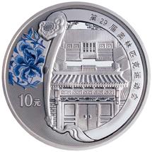刍议北京奥运会一盎司纪念银币图案设计的和