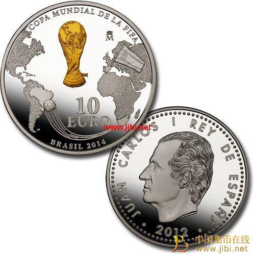 西班牙发行2014巴西世界杯纪念币_中国集币在