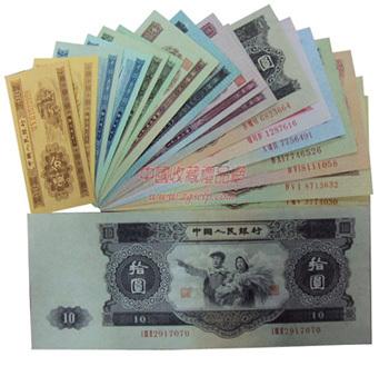 第2套人民币10元版估价20万