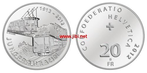 瑞士发行少女峰铁路纪念银币 500