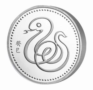 logo logo 标志 钱币 设计 图标 硬币 300_290
