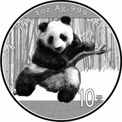 中国梦. 2014幸运熊猫篇