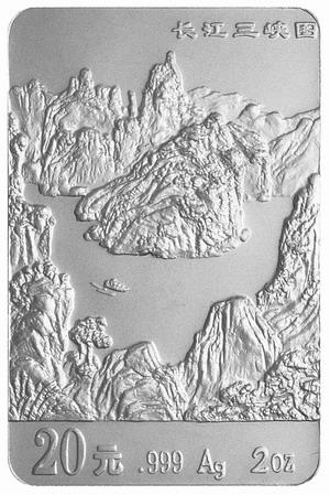 长方山水雕刻图案大全