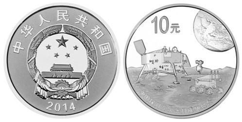 """""""中国梦""""蕴含着""""航天梦""""——1盎司圆形银质币赏析"""