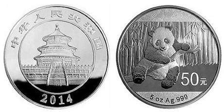圆形熊猫折纸图解