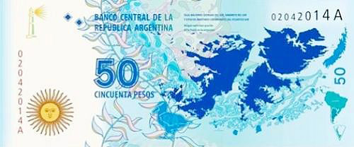 阿根廷发行马岛战争32周年纪念钞