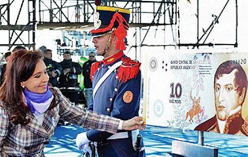 阿根廷发布新版10比索纸币设计图样 高清图片
