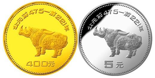 赏析金银币上的青铜动物(一)|精品赏析_中国集币在线