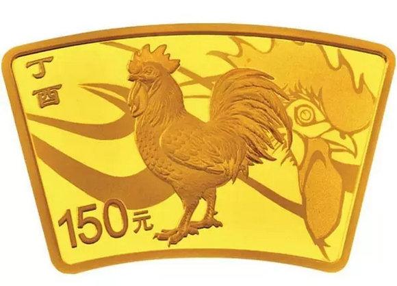 10克扇形精制金质纪念币背面图案