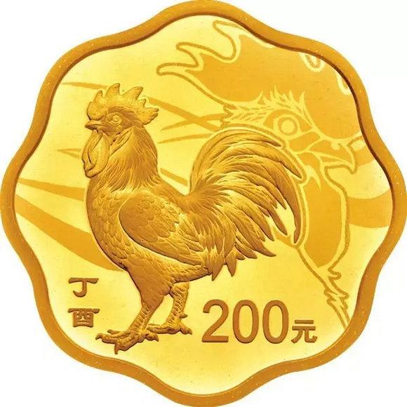15克梅花形精制金质纪念币背面图案