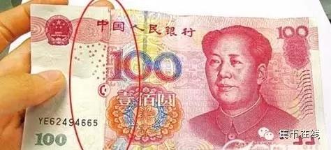 假币水印的制作与识别