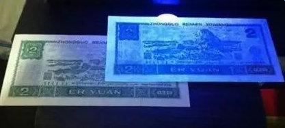 第四套人民币2元上涨了80倍