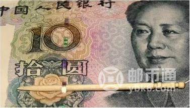 99版10元人民币有哪些特点