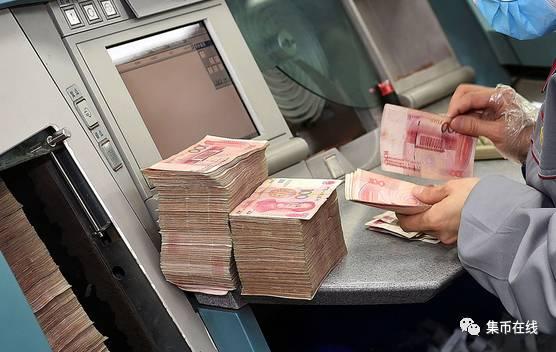 银行回收的人民币最后去哪了