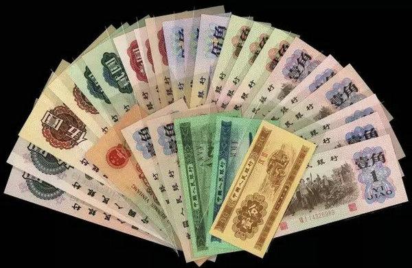 天量五分纸币是如何被消耗掉的你知道吗