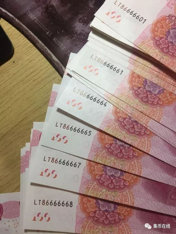 去银行取一百元整刀  被抽走一张钱  竟然价值4500元