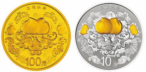 钱币上的那些中国文化