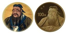 世界遗产孔子金银币