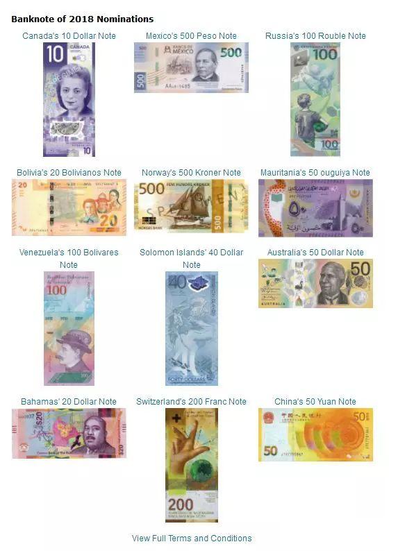 这款纪念钞被评为最佳纸币