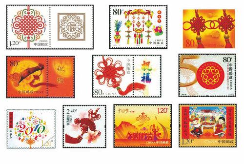邮票中的中国情